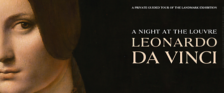 A NIGHT AT THE LOUVRE: LEONARDO DA VINCI